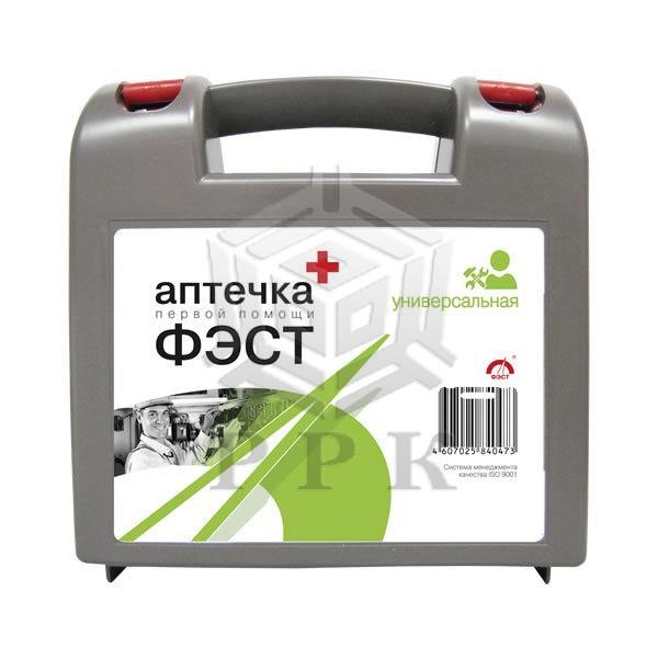 Аптечка универсальная чемоданчик