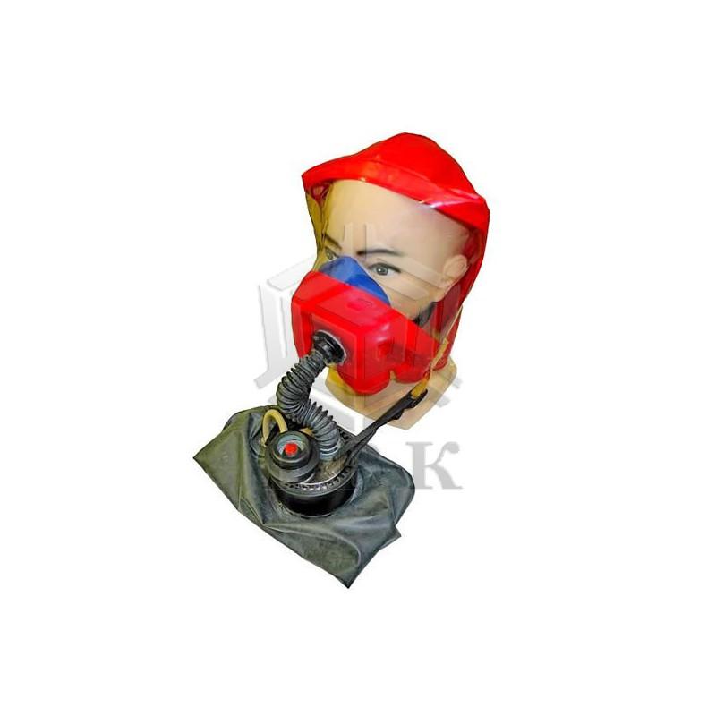 СПИ-25М самоспасатель пожарный изолирующий (с пусковым устройством)