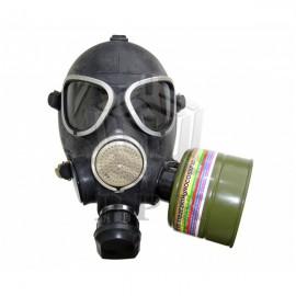 Противогаз фильтрующий гражданский МЗС ВК с маской МГУ