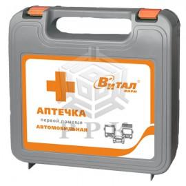 Аптечка первой помощи (автомобильная)